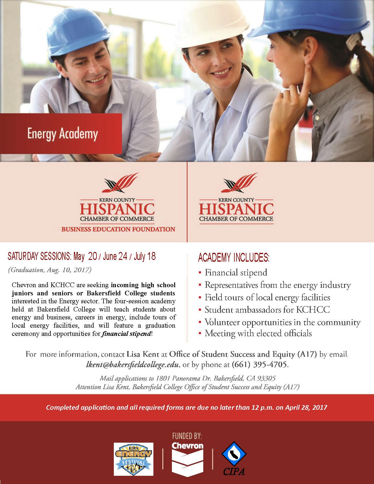 The Energy Academy Flyer - 2017